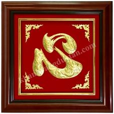 Tranh chữ Tâm tiếng Hán Khánh vàng cao cấp