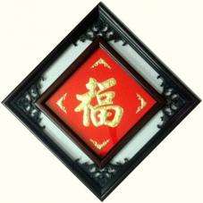 Khánh vàng chữ Phúc - Khung vuông