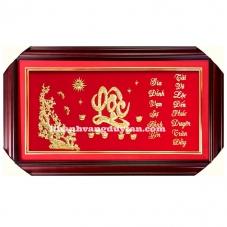 Khánh vàng chữ thư pháp - chữ Lộc