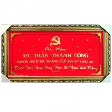 Khánh Vàng Đảng Ủy Mừng Tuổi Đảng