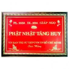 Khánh vàng Phật Nhật Tăng Huy