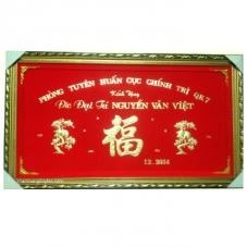 Khánh Vàng Đảng Ủy - Phòng Tuyên Huấn tặng