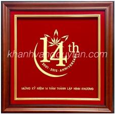 Quà tặng công ty kỷ niệm 14 năm thành lập