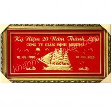 Khánh vàng quà tặng kỷ niệm thành lập công ty