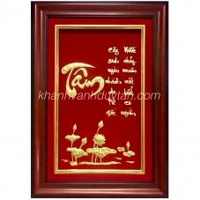 Thư pháp chữ Tâm - Tranh Khánh vàng