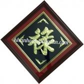 Khánh vàng chữ Lộc tiếng Hoa