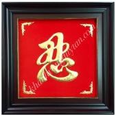 Khánh Vàng Chữ Nhẫn Tiếng Hoa