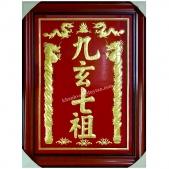 Khánh vàng Cửu Huyền Thất Tổ tiếng Hoa