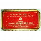 Khánh Vàng Đảng Ủy - Đảng Bộ Long An