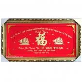 Khánh Vàng Đảng Ủy - Thuyền buồm