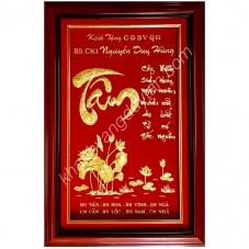 Tranh thư pháp chữ Tâm - Khánh vàng 24k